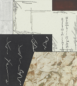 『Ancient Shadow  VII』中澤愼一/Nakazawa Shinichi