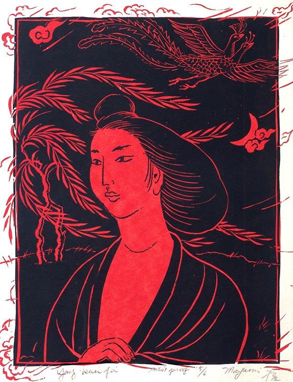 『Yang Kueiーfei』小田まゆみ/Oda Mayumi