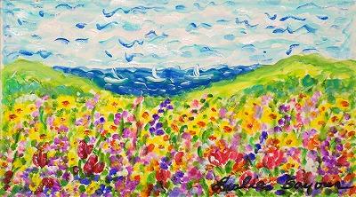 『ガーデンバイザシー』レスリー・セイヤー/Leslie Sayour